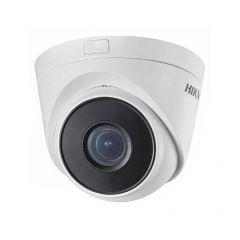 HikVision IP kamera 4Mpix DS-2CD1H41WD-IZ  2.8-12mm