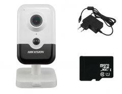 IP komplet za nadzor sa Wi-Fi kamerom