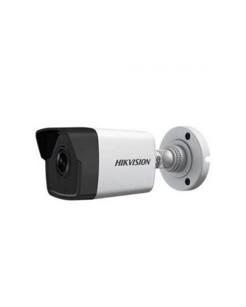 HikVision kamera 5Mpix DS-2CE16H0T-ITPF 3.6mm