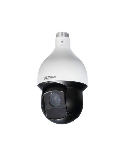 Dahua IP kamera PTZ 2Mpix SD59225U-HNI 4.8-120.0mm