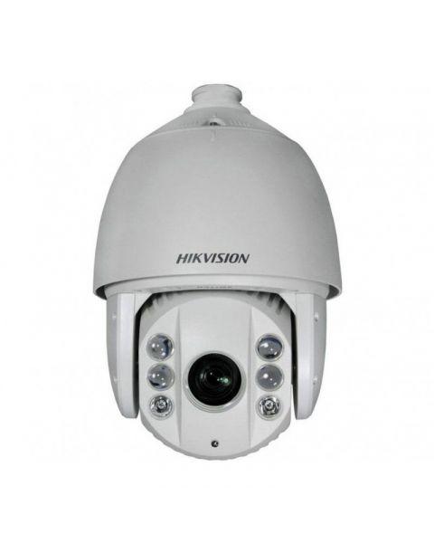IP PTZ kamera DS-2DE7530IW-AE HikVision