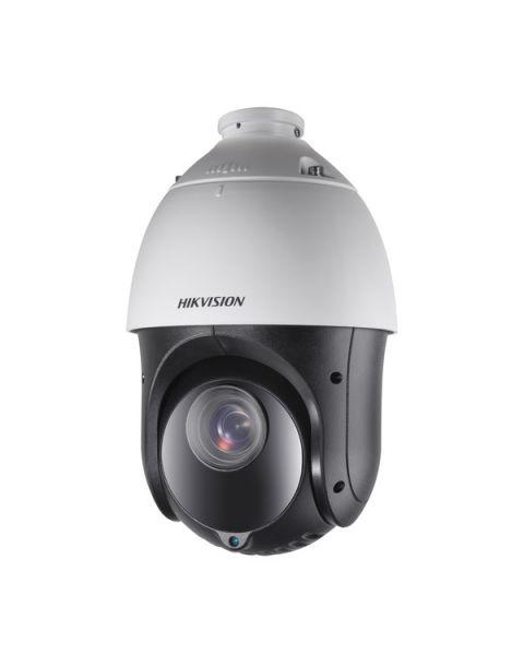 HikVision IP PTZ kamera 2Mpix DS-2DE4225IW-DE 4.8~120 mm