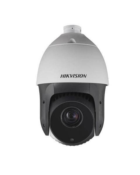 HikVision kamera 4Mpix DS-2DE5425IW-AE 4.8-120mm