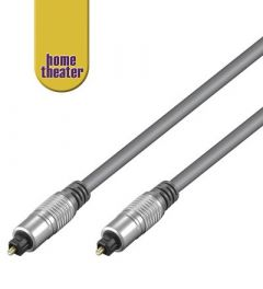 Kabl optički HQ-HT 0.75m-10m