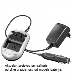 Punjač baterija za Canon NB-4L