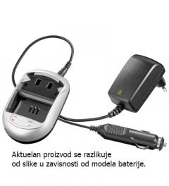 Punjač baterija za JVC BN-V408/416/428