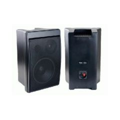 Pasivna zvučna kutija PB810B Master Audio