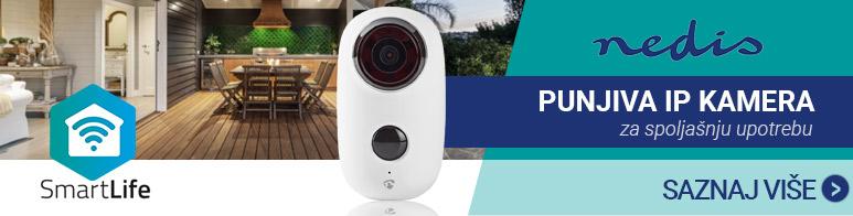 Punjiva IP kamera